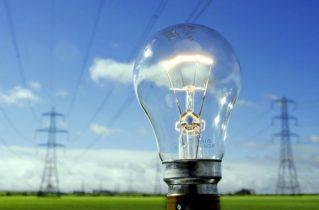Як суттєво знизити енергоспоживання?