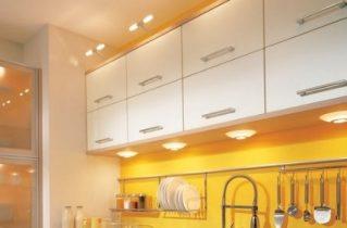Грамотний підхід до освітлення кухні