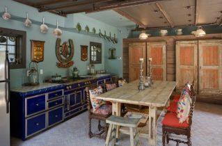 Еклектика в кухні
