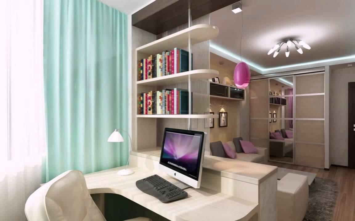 Дизайн в однокомнатной квартире с рабочим местом.