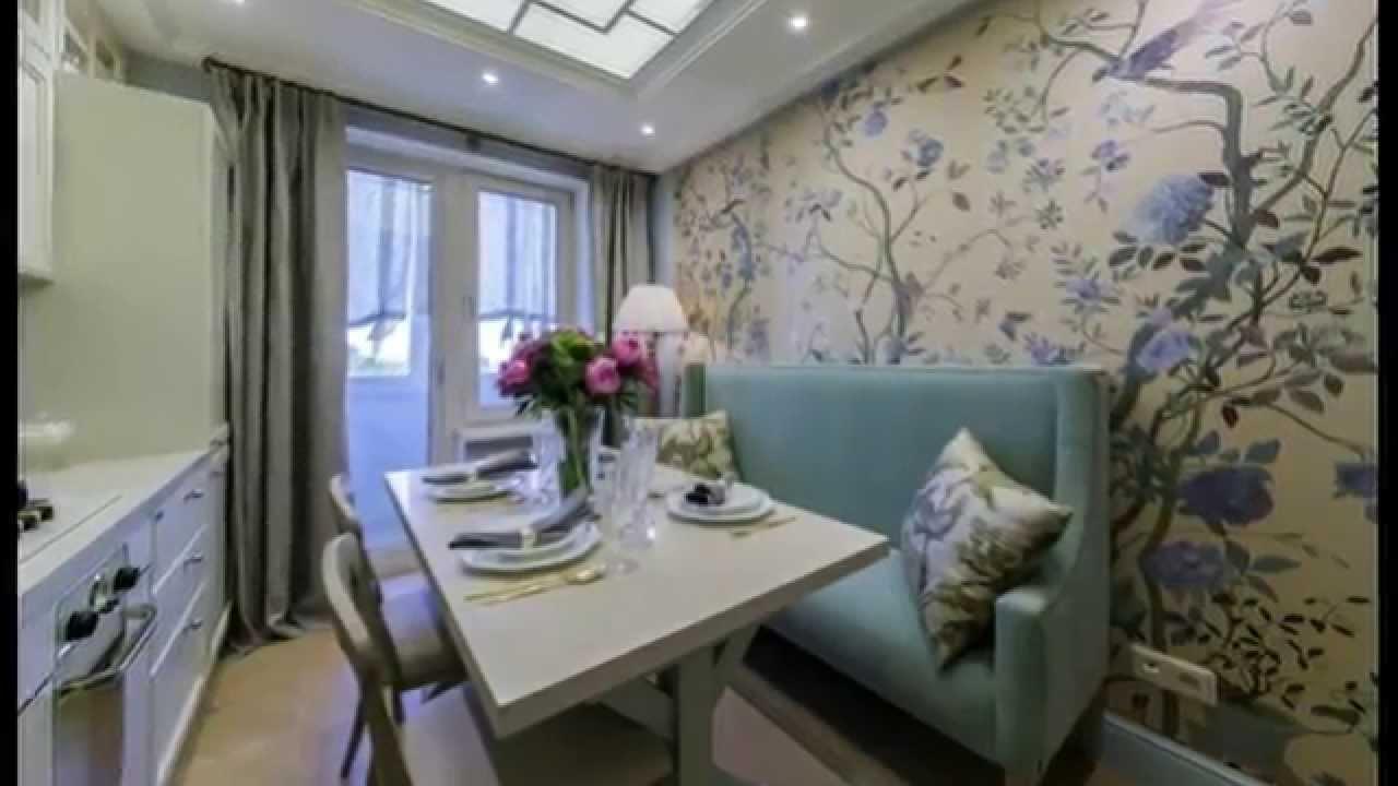 Интерьер кухни с диваном фото 10 кв метров фото.