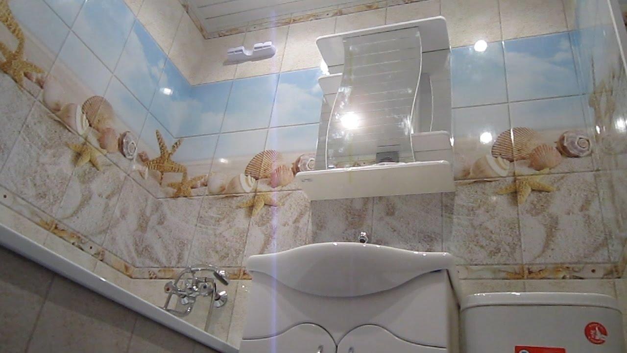 Как сделать косметический ремонт ванной: 7 главных советов в помощь
