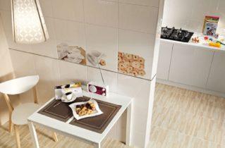 Як правильно вибрати плитку для кухні