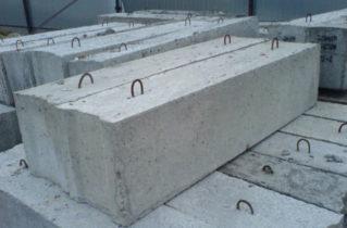 Блоки з бетону для будівництва фундаменту